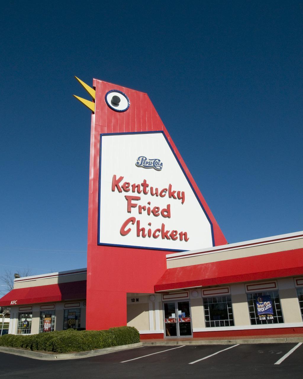 otp landmark big chicken gets renovation scoopotp