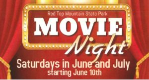 Outdoor Movie Event @ Red Top Mountain    Cartersville   Georgia   United States