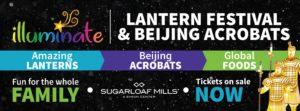 Illuminate - A Chinese Lantern Festival & More @ Sugarloaf Mills Mall   Lawrenceville   Georgia   United States