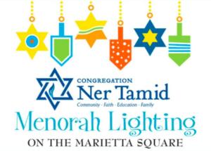 Menorah Lighting on the Square @ Marietta Square