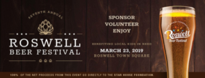 Roswell Beer Festival Scoop OTP