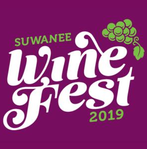 Suwanee Wine Fest @ Suwanee Town Center Park