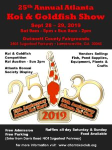 25th Annual ATLANTA KOI & GOLDFISH SHOW @ Gwinnett County Fairgrounds
